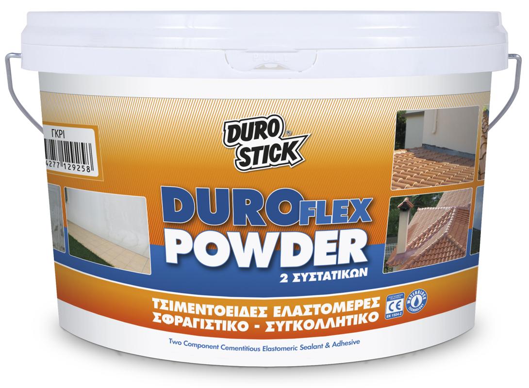 DUROFLEX POWDER 2 συστατικών 2,5Kgr κεραμιδί