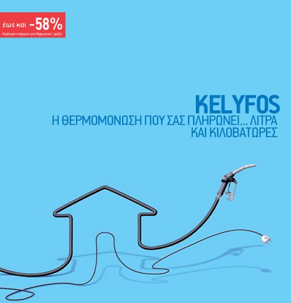KELYFOS