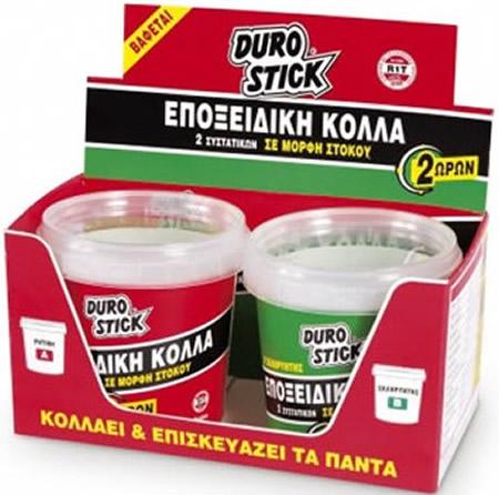 Εποξειδική Κόλλα 2 ωρών σε μορφή στόκου DUROSTICK 400GR