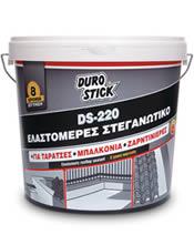 Eλαστομερές στεγανωτικό ταρατσών DUROSTICK DS-220 25 kg