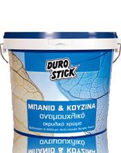 Αντιμουχλικό ακρυλικό χρώμα DUROSTICK ΜΠΑΝΙΟ ΚΑΙ ΚΟΥΖΙΝΑ 5Kg