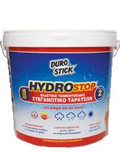 Τσιμεντοειδές στεγανωτικό ταρατσών DUROSTICK HYDROSTOP 2 συστατικών 16KG