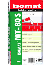 Isomat MT-80 S Λάσπη κτισίματος για εμφανή τοιχοποιία
