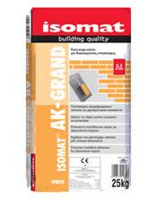 Isomat AK-GRAND - Ρητινούχα κόλλα για διακοσμητικές επικαλύψεις