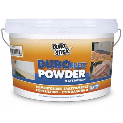 Tσιμεντοειδές ελαστομερές σφραγιστικό DUROFLEX POWDER 2 συστατικών 2,5Kgr γκρί