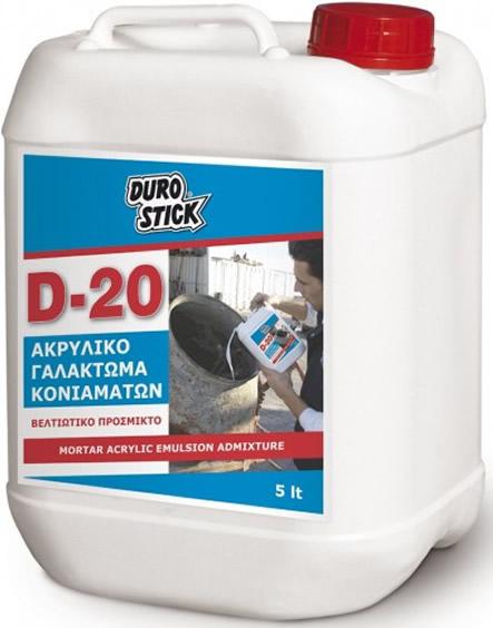 Πρόσμεικτο ακρυλικό γαλάκτωμα κονιαμάτων DUROSTICK D-20