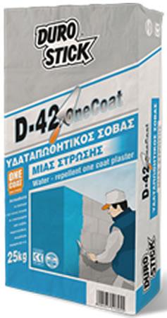 Υδαταπωθητικός σοβάς μιας στρώσης DUROSTICK D-42
