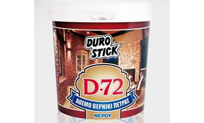 Άοσμο βερνίκι πέτρας νερού DUROSTICK D-72