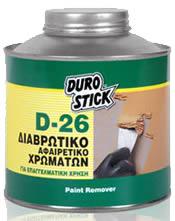 Διαβρωτικό και αφαιρετικό χρωμάτων και βερνικιών DUROSTICK D-26