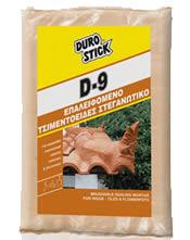 Επαλειφόμενο τσιμεντοειδές στεγανωτικό για κορφιάδες και πήλινες γλάστρες DUROSTICK D-9 5KG