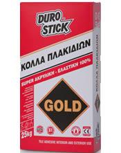 Εύκαμπτη κόλλα πλακιδίων υψηλών αντοχών DUROSTICK GOLD